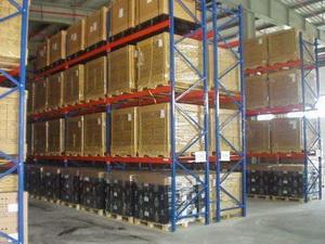 货位式货架-货位货架